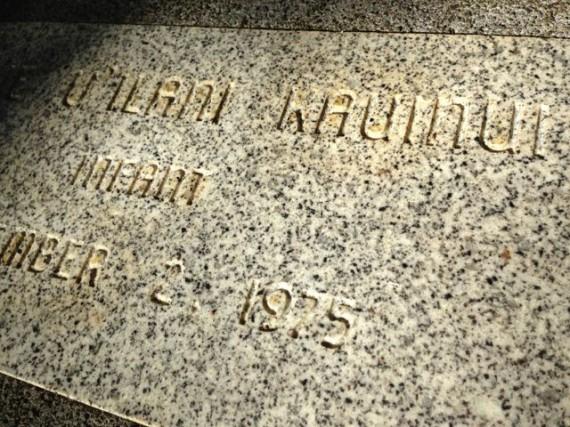 Infant gravestone in Hilo, Hawaii cemetery