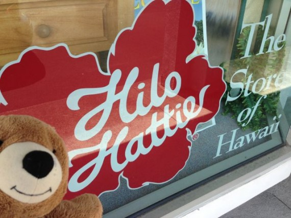 Hilo Hattie - The Store of Hawaii