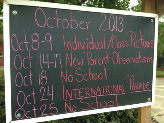 Private school events calendar