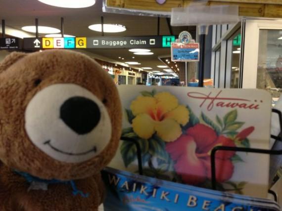 Hawaiian airport