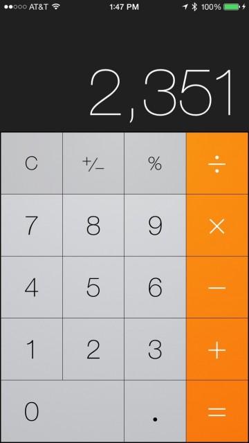 iPhone calculator screen shot