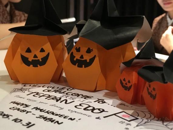 Disney Halloween origami
