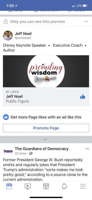 prevailing wisdom